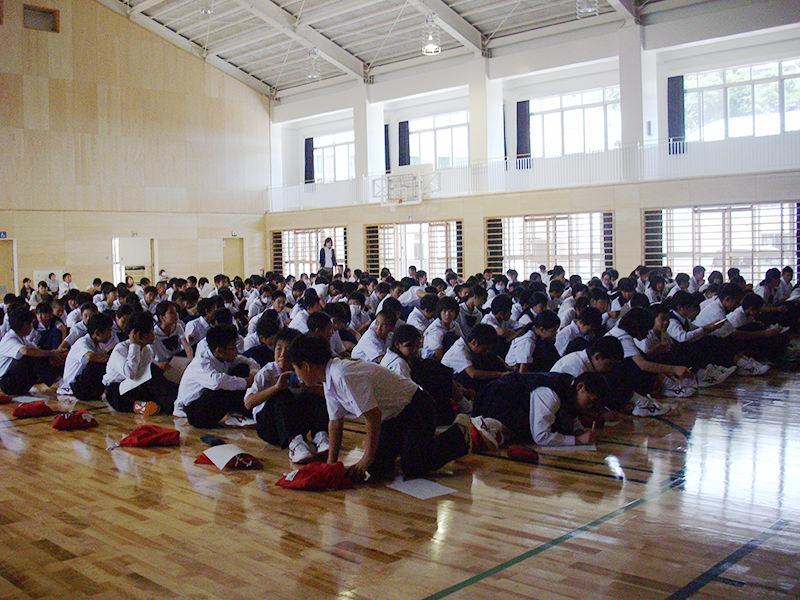 愛宕中学校体育館